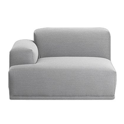 Connect Modular Sofa Right Armrest (B) Image